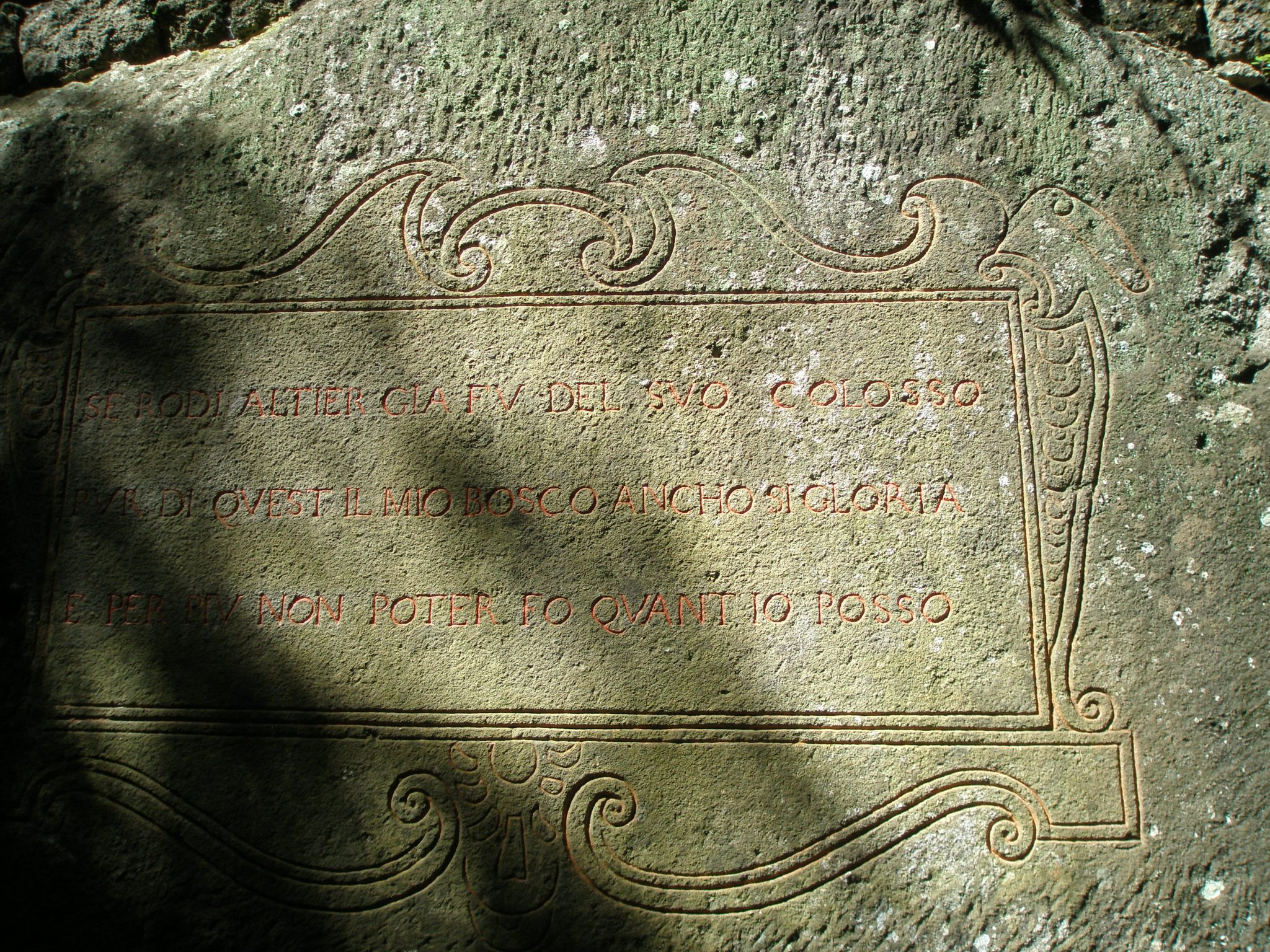 Inscription at the Wrestling Colossi