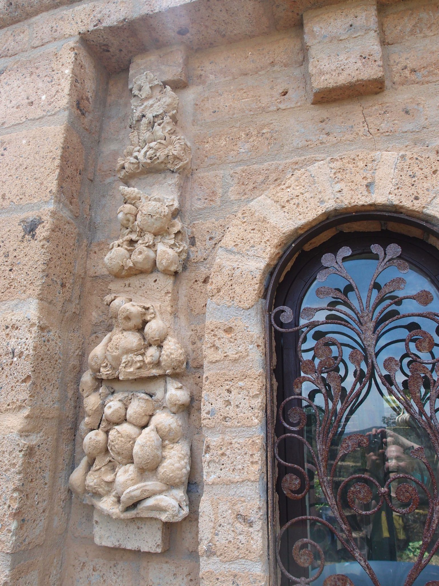 Detail of Window, near the Exit Gate.
